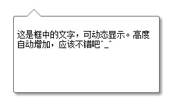 QQ截图20131219090608