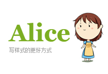 Alice - 来自支付宝的样式解决方案-Web前端(W3Cways.com) - Web前端学习之路
