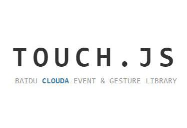touch.js