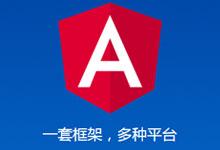 AngularJs2.0中文官网发布-Web前端(W3Cways.com) - Web前端学习之路