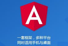 "angular-cli升级到1.0.0正式版后出现"" Cannot find name 'require' ""-Web前端(W3Cways.com) - Web前端学习之路"
